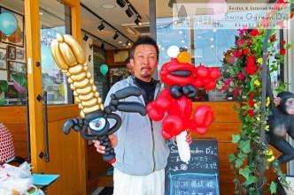 スマイルガーデン 神戸市北区 バルーンアート イベント