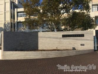スマイルガーデンディーズ 高等学校 花壇 ビフォー