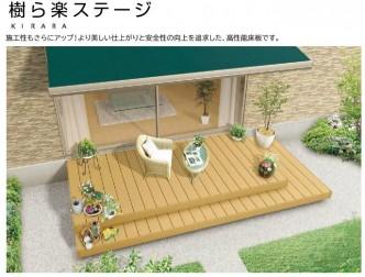 新築外構もお庭のリフォームもスマイルガーデン明石へ♪