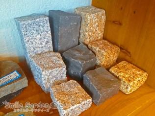 ピンコロ石 サンプル展示 明石