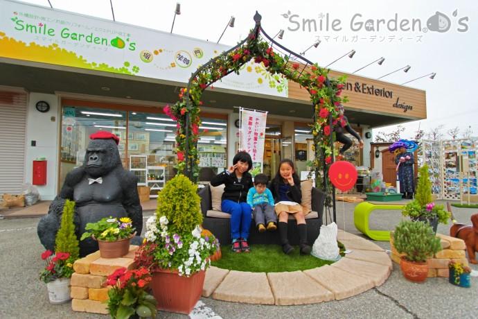 スマイルガーデンディーズ 播磨町 イベント 記念写真