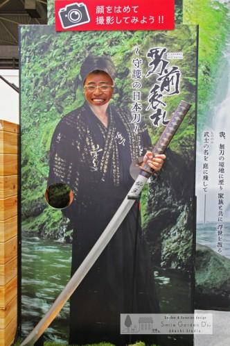 スマイルガーデン 関西エクステリアフェア 男前表札