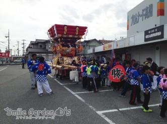 スマイルガーデン 加古川 明石 秋祭り