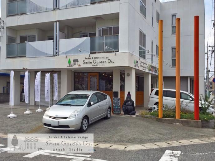 明石市外構工事 神戸市西区外構工事 庭デザイン エクステリア