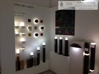 タカショー 大阪ショールーム 照明 展示