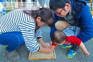 手形体験 神戸市 お庭