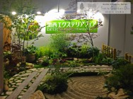 スマイルガーデン 関西エクステリアフェア 庭デザイン