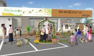 スマイルガーデン春のお庭大相談会 加古川スタジオ ディーズパティオ カンナ