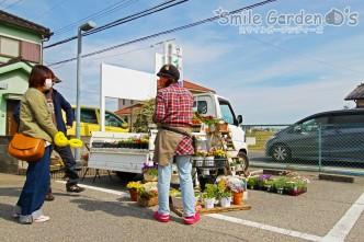 スマイルガーデン イベント ガーデンショップ山咲