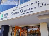 Smile Garden D's 明石スタジオ 外構工事 庭 おしゃれ