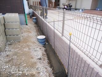 ブロックベース ブロック基礎 安心施工 加古川市