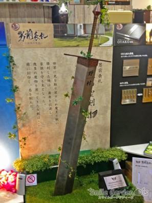 関西エクステリアフェア 男前表札 表札 明石市 外構