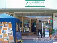 外構専門店 スマイルガーデンディーズ 加古川 稲美町