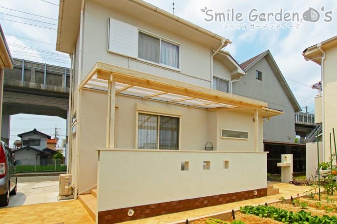 ガーデンリフォーム 加古川市
