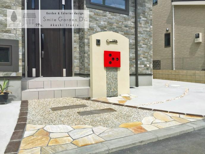 スマイルガーデン明石 門廻り 門柱 アプローチ 乱形自然石