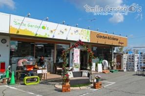 外構・お庭のリフォーム スマイルガーデンディーズ 加古川 播磨町