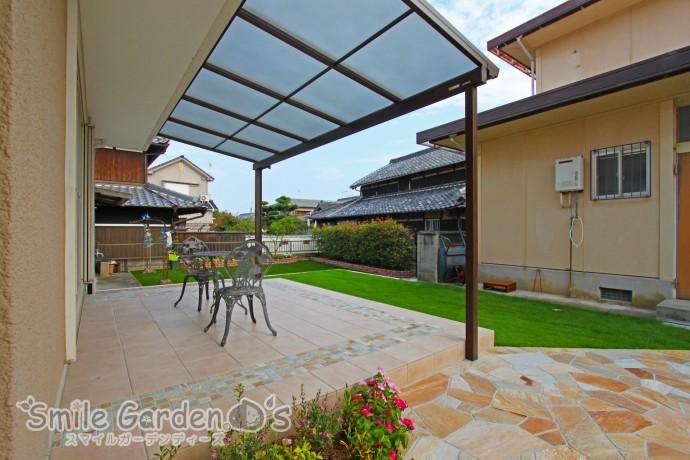 テラス屋根 人工芝 タイルテラス