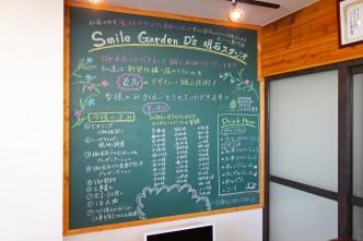 明石スタジオ黒板
