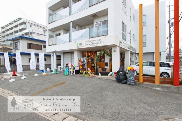 明石スタジオ秋の大相談会 明石市新築外構 神戸市西区外構 外構工事