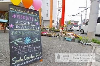 スマイルガーデン明石スタジオ ガーデンショップ山咲さん