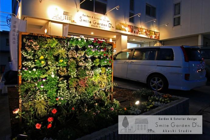 壁面緑化 新築外構工事 庭のリフォーム工事 外構相談 庭相談 ライティング