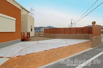 スタンプコンクリート マイティウッドフェンス