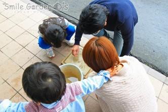 記念手形プレート スマイルガーデン 加古川市