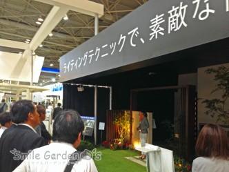 2015.関西エクステリアフェア