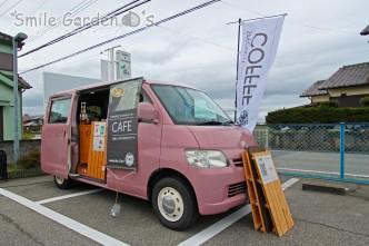 LatteArt-Bar-Z.E.R.O 加古川 お庭相談会