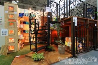 庭デザイン スマイルガーデン 加古川市