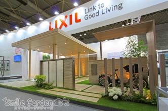 LIXIL スマイルガーデン 庭デザイン 明石