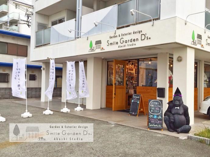 明石市外構 神戸市西区外構 エクステリアデザイン お庭の相談
