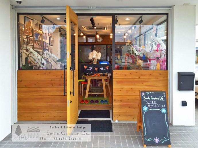明石市外構工事 神戸市西区外構工事 エクステリア 庭デザイン