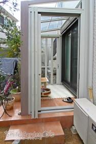 リビングプラスαの住空間スペース、ガーデンルーム