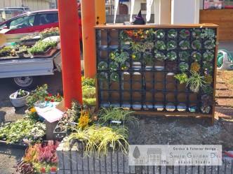 スマイルガーデン明石スタジオ壁面緑化