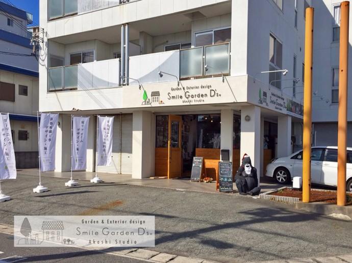 明石市外構 神戸市西区外構 外構工事 エクステリアデザイン