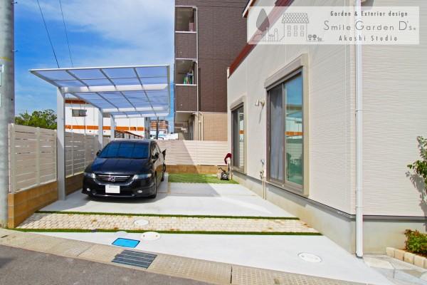 自然石と人工芝がリゾート感を演出 スマイルガーデン 神戸市西区