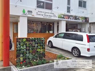 明石市外構 神戸市西区外構 外構工事 植栽 ガーデニング 塀