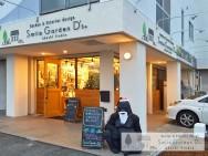 スマイルガーデン明石スタジオ 明石市外構工事 神戸市西区外構工事 新築外構 庭リフォー