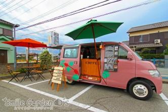 移動カフェ花咲珈さん
