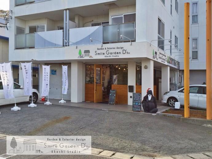 新築外構工事 庭リフォーム工事 エクステリアデザイン 庭デザイン 明石市外構 神戸市西区外構