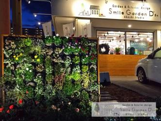 ガーデンアップライト ライティング 庭デザイン 壁面緑化