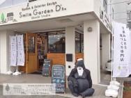 スマイルガーデン明石 明石市外構工事 神戸市西区外構工事 庭デザイン