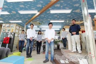 スマイルガーデンディーズ 加古川スタジオ スタッフ