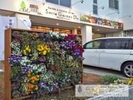 外構 庭相談 庭工事 明石市外構 神戸市西区外構 スマイルガーデン明石