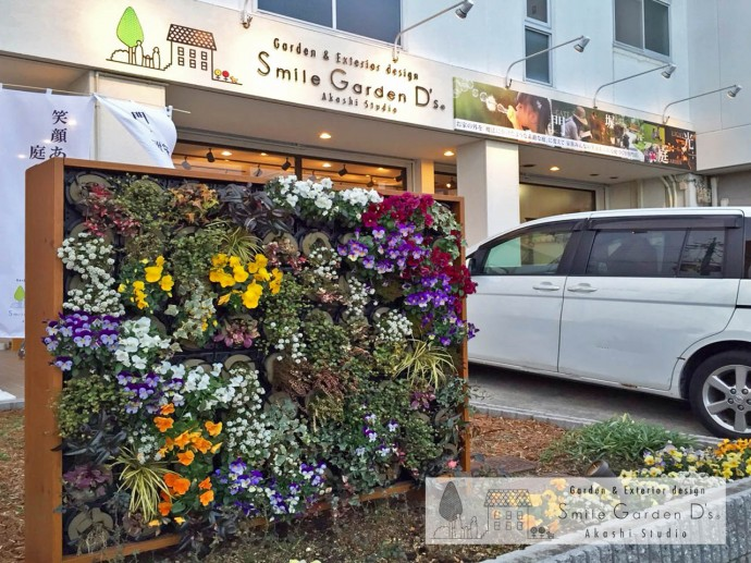 スマイルガーデン明石 スマイルガーデン大久保 新築外構 庭リフォーム 庭デザイン