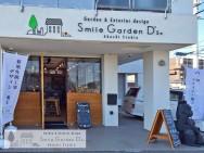 スマイルガーデン明石 スマイルガーデン神戸市西区 明石外構 庭デザイン 松陰外構 高丘外構 外構工事