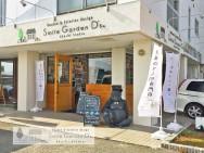 外構工事明石 神戸市西区外構 外構相談 外構デザイン 松陰外構 高丘外構