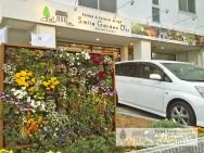 スマイルガーデン明石 スマイルガーデン大久保 明石外構 神戸市西区外構 庭工事 外構工事