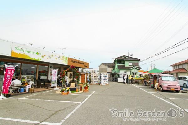 OB様感謝祭・春のお庭大相談会 加古川市